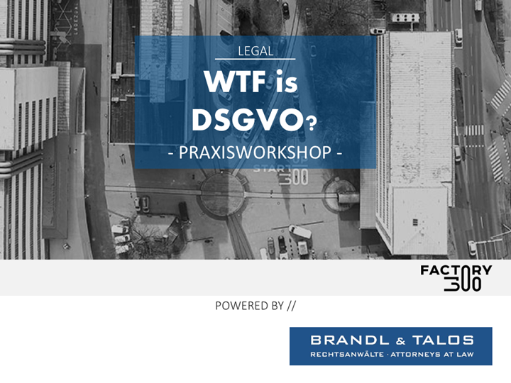 WTF is DSGVO?